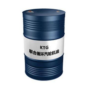 昆仑 汽轮机油, KTG46,联合循环,170kg/桶