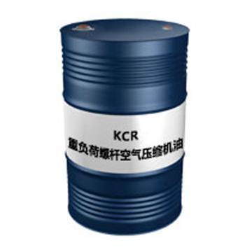 昆仑 压缩机油,KCR46, 重负荷螺杆压缩机油,170kg/桶