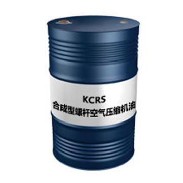 昆仑 压缩机油,KCRS46,合成螺杆压缩机油,170kg/桶