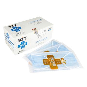 凯壹特 三层无纺布口罩,蓝色,110,独立装,50个/盒