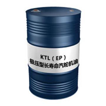 昆仑 汽轮机油,KTL(EP)46,极压长寿命,170kg/桶