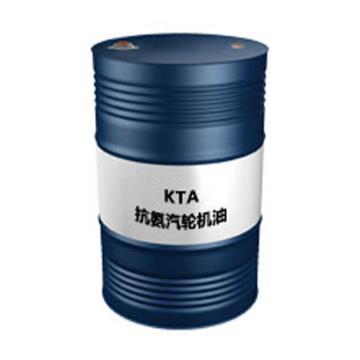 昆仑 汽轮机油,KTA46,抗氨,170kg/桶