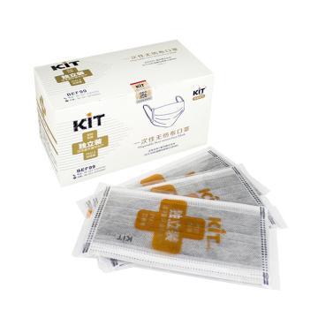 凯壹特 活性炭口罩,115,四层活性炭 灰色,独立装 50个/盒