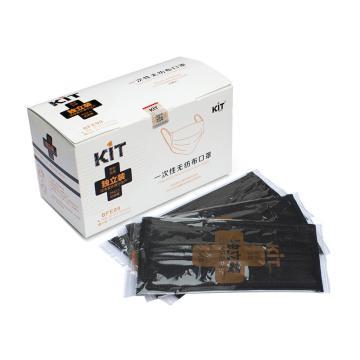 凯壹特 四层活性炭口罩,黑色,113,独立装,50个/盒