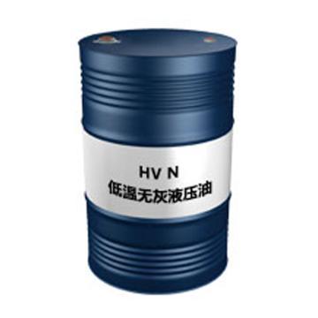 昆仑 液压油,HVN46,低温无灰,170KG/桶