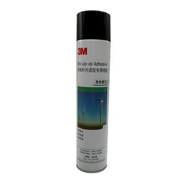 3M 风电叶片成型专用喷胶,467g/罐