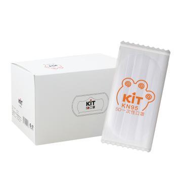 凯壹特 白色5D一次性口罩,独立装,180,28个/盒