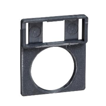施耐德Schneider XB2 标签座30x40mm(用于8*27标签),ZB2BZ32C