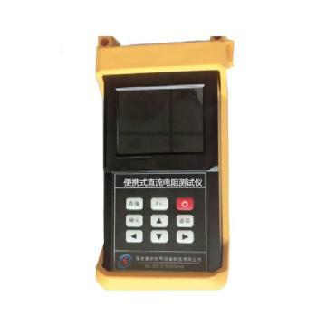德优电气 便携式直流电阻测试仪,DYZR-6110AS