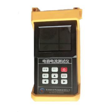 德优电气 便携式电容电流测试仪,DYDR-IIS