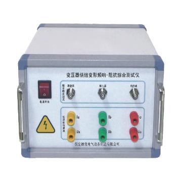 德优电气 变压器绕组变形测试仪,DYRZ-Ⅱ