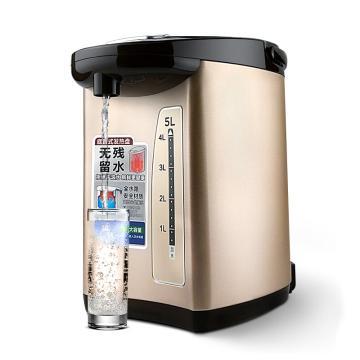 美的(Midea)电热水瓶,PF709-50T,电水壶 304不锈钢热水瓶,5L