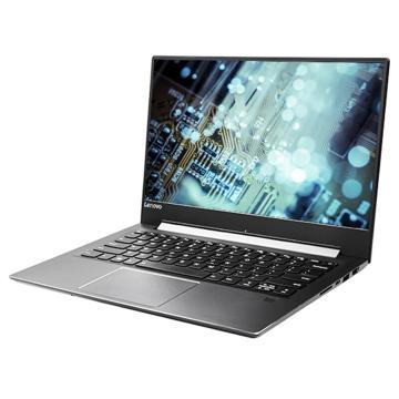 联想 笔记本电脑,昭阳K42-80,14寸i5-7200U 4GB/256G 2G独显