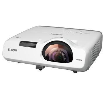 愛普生(EPSON)投影儀,CB-535W,辦公投影機,短焦距投影(3400流明 寬屏) 官方標配