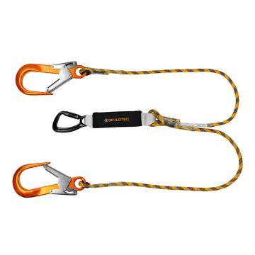 斯泰龙泰克SKYLOTEC 双头大钩缓冲绳,L-0103-2,2米