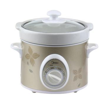 美的(Midea)電燉鍋, BGH20A,白瓷陶瓷全自動砂燉湯煮粥