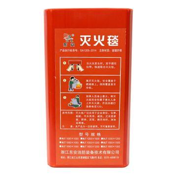 东安 盒装灭火毯,1.2×1.5m×0.43mm