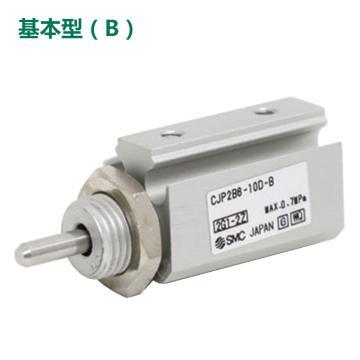 SMC 針型氣缸,單桿雙作用,CDJP2B6-20D-B
