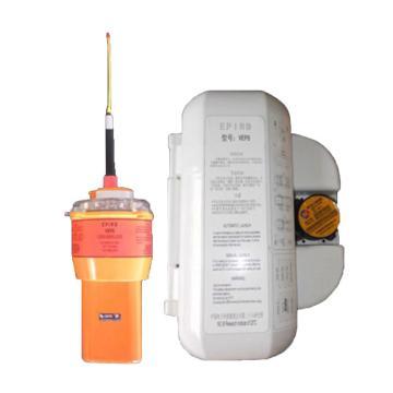 馳洋 應急無線電示位標,應急示位標 VEP8 含CCS證書