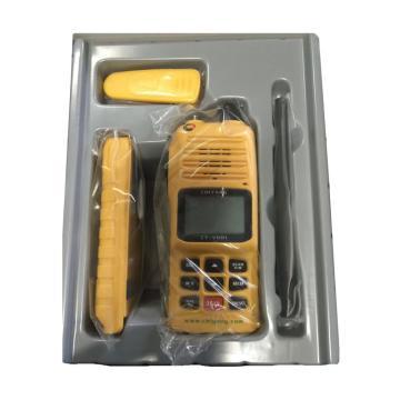 弛洋 手持雙向無線電話對講機,雙向甚高頻電話,CY-VH01 帶CCS證書
