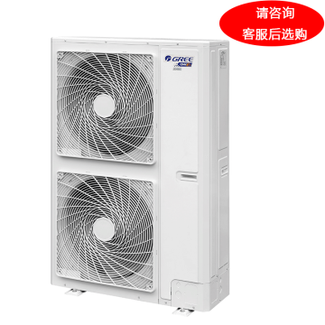 格力 10匹直流变频多联空调机外机,GMV-280WL/B,制冷28KW,制热31.5KW。不含安装及辅材。区域限售