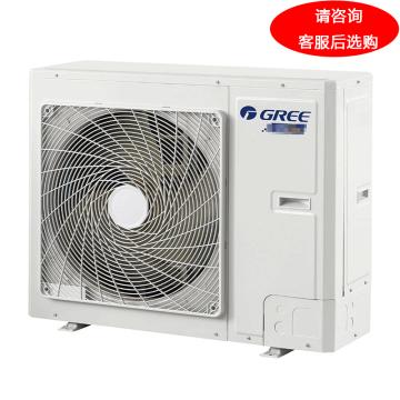 格力 4匹直流变频多联空调机外机,GMV-112WL/B,制冷11.2KW,制热13KW。不含安装及辅材。区域限售
