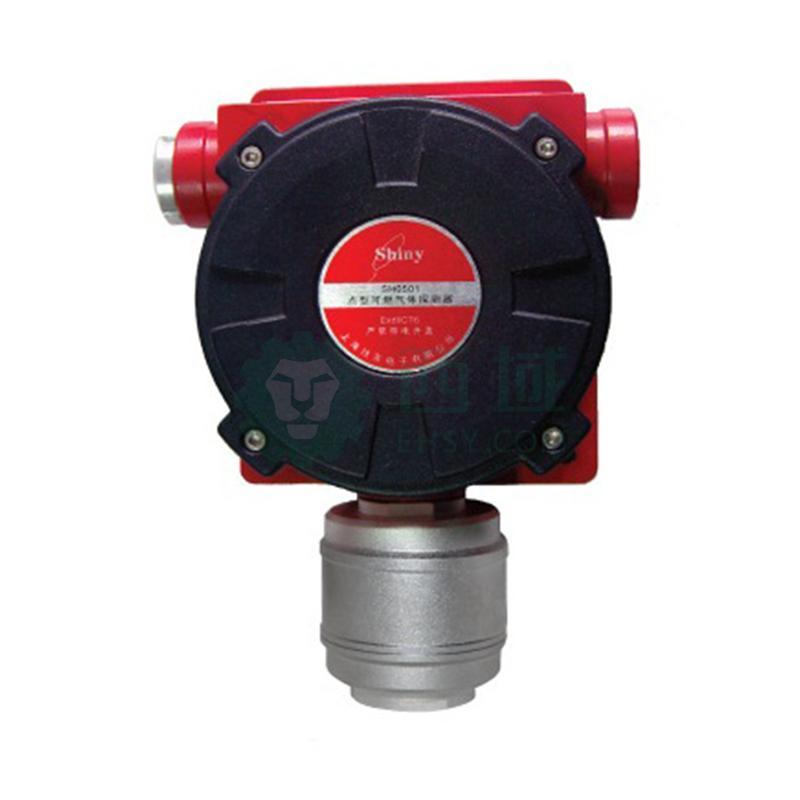 5bCR5aWz5rA5oOF6Imz54Wn_线友 点型可燃气体检测仪,sh0501 不带显示,不需声光报警 模拟量传输4