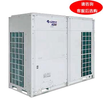 格力 30匹直流变频多联空调机外机,GMV-730W/A1,制冷73KW,制热81.5KW。不含安装及辅材。区域限售