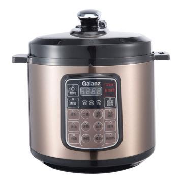 格蘭仕(Galanz)電壓力鍋 ,YB5040,5升 多段壓力收汁提味 24小時預約 黑