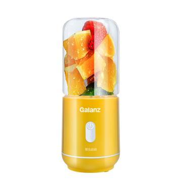 格兰仕(Galanz)榨汁机, GZ-S401P便携式迷你小型果汁机