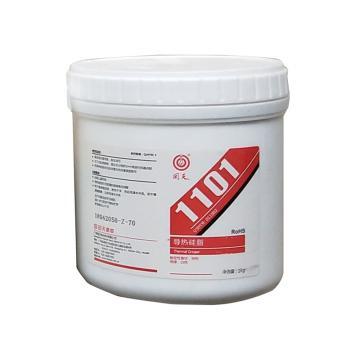 回天 导热硅脂,1101,1kg/桶