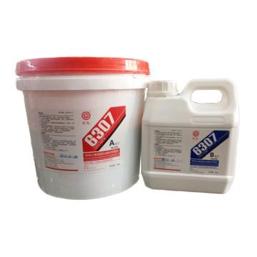 回天 雙組分室溫固化灌封環氧膠,6307,6kg+1kg/組
