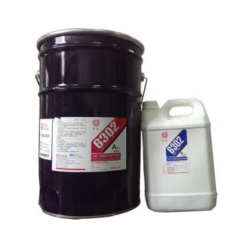 回天 通用型環氧樹脂灌封膠,6302,25kg+2.5kg/組