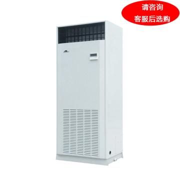 申菱 5P防爆風冷單冷柜機,BLF14,380V,制冷量13.8KW,不含安裝及輔材。區域限售