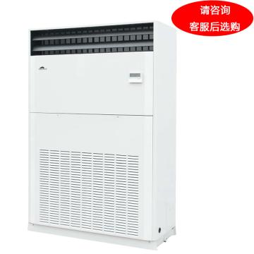 申菱 10P防爆风冷单冷柜机,BLF28,380V,制冷量27.4KW,不含安装及辅材。区域限售