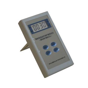 眾德科儀 (剩余電流)漏電保護器測試儀,ZKG52