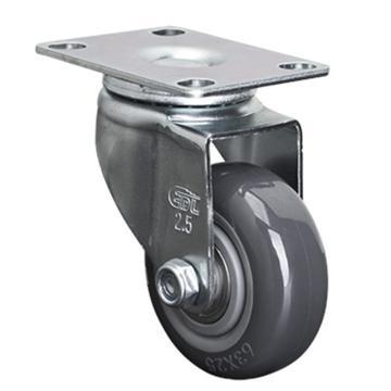 易得力(EDL) 平顶万向聚氨酯(PU)脚轮,脚轮轻型2.5寸80kg,361125-3625-76