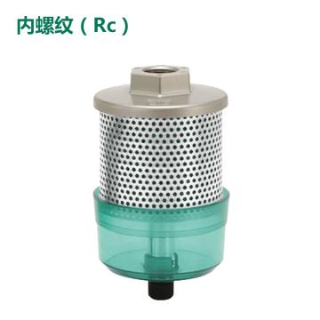 SMC AMC排气洁净器,AMC520-04