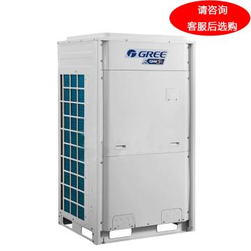 格力 10匹直流变频多联空调机外机,GMV-250W/A,制冷25KW,制热28KW。不含安装及辅材。区域限售