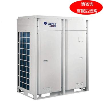 格力 16匹直流变频多联空调机外机,GMV-400W/A,制冷40KW,制热45KW。不含安装及辅材。区域限售