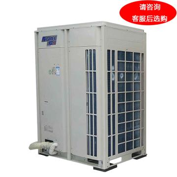 格力 20匹直流变频多联空调外机,GMV-504W/A1,制冷50.4KW,制热56.5KW。不含安装及辅材。区域限售