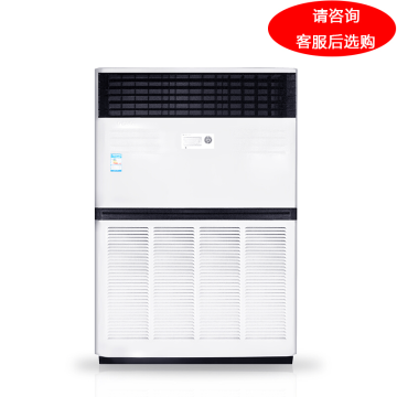 格力小10匹商用风冷单元式空调,RF26W/A-N5,380V,区域限售