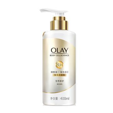 玉兰油(Olay)精华身体乳,莹亮修护,400ml