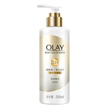 玉兰油(Olay)精华身体乳,莹亮修护,250ml