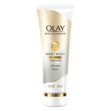 玉兰油(Olay)精华身体乳,莹亮修护,90ml
