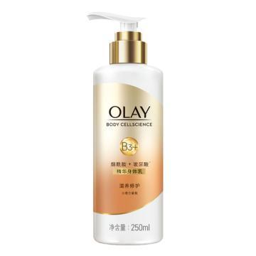 玉兰油(Olay)精华身体乳,滋养修护,250ml