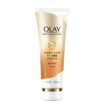 玉兰油(Olay)精华身体乳,滋养修护, 90ml