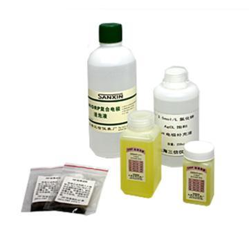 电极浸泡液,pH/ORP复合电极浸泡液,250ml/瓶