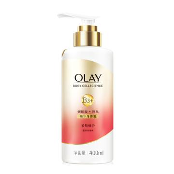 玉兰油(Olay)精华身体乳,紧致修护,400ml