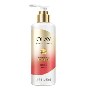 玉兰油(Olay)精华身体乳,紧致修护,250ml